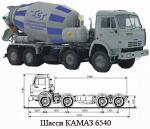 Автобетономешалка на базе шасси КамАЗ-6540-1010-10