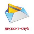 дисконтная программа портала Харьковремонт